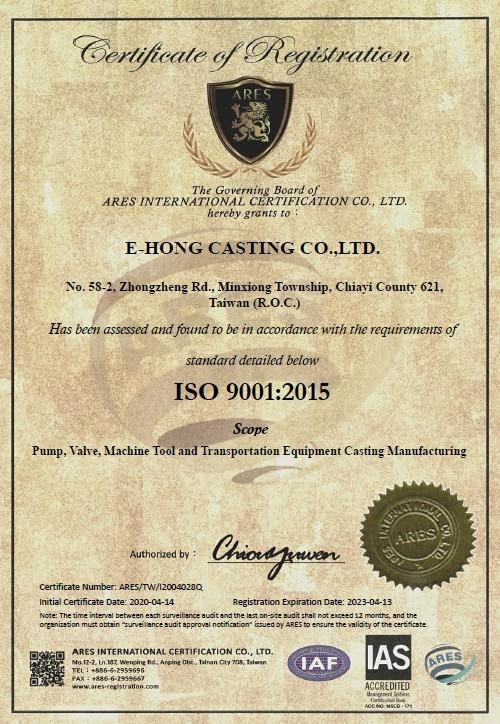 ISO證書-英文